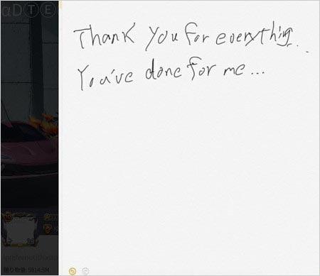 手越祐也が荒野行動アカウントで意味深な手書きメッセージの写真
