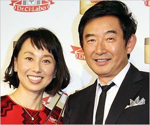 石田純一と東尾理子