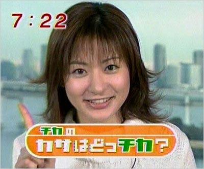 めざましテレビ・お天気お姉さん時代の千佳ちゃん(高樹千佳子)