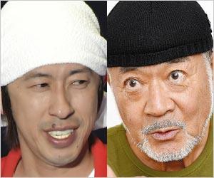 キンコン梶原雄太と黒沢年雄