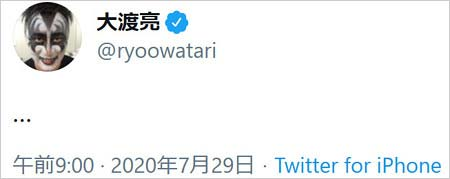 Do As Infinity大渡亮のツイート