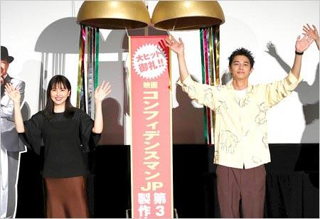 コンフィデンスマンJP英雄編・公開決定