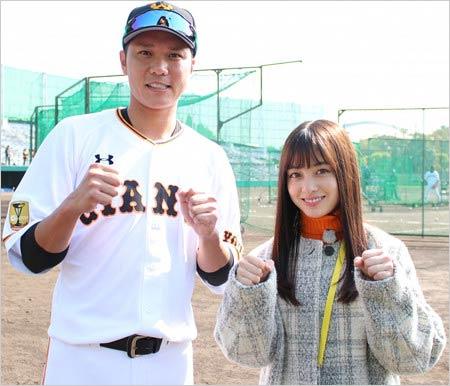 橋本環奈と坂本勇人の2ショット写真