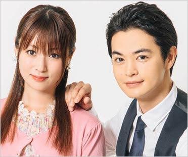 深田恭子&瀬戸康史