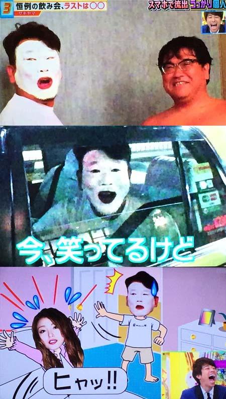 藤本敏史が白塗りメイクのロンハー・フジモン太夫タクシー