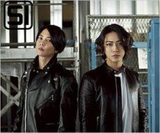 亀と山Pのアルバム『SI』ジャケット
