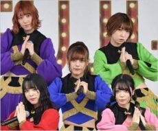 豆柴の大群(クロちゃんのアイドルグループ)