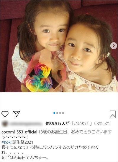 CocomiがインスタグラムでKokiの18歳誕生日祝福の画像