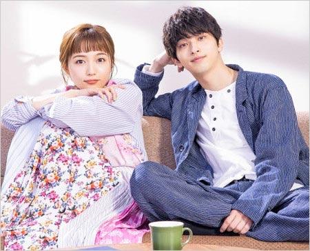 川口春奈&横浜流星出演のドラマ『着飾る恋には理由があって』