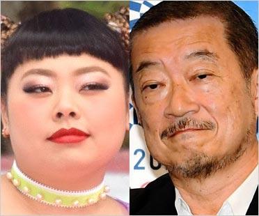 渡辺直美と佐々木宏