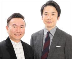 かまいたち山内健司&濱家隆一