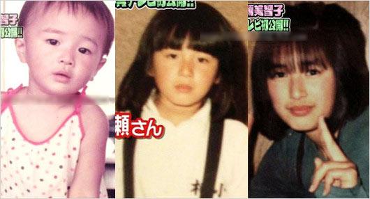 吉瀬美智子が中学生時代の昔の顔画像
