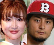 紗栄子とダルビッシュ有投手