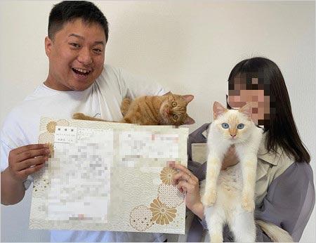 ゆめまると結婚相手・タンパク質武田の結婚報告画像