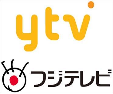 読売テレビ・フジテレビのロゴ画像