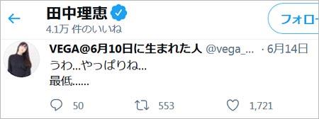 山寺宏一の元妻で声優・田中理恵のいいね