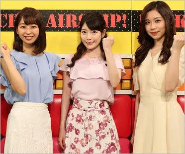 竹俣紅アナ、小山内鈴奈アナ、小室瑛莉子アナ