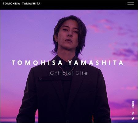 山下智久の公式サイトデザイン