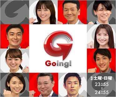 Going!Sports&News