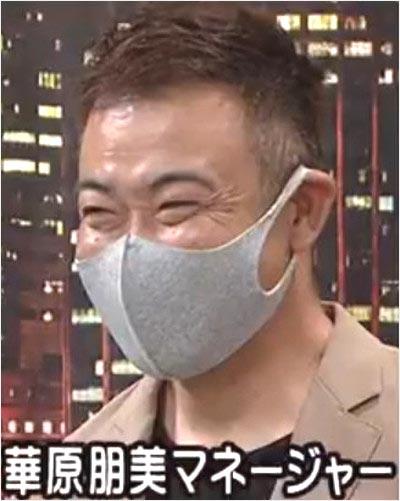 華原朋美のマネージャー顔画像