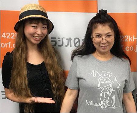 MILLEA(ミレア)と八代亜紀