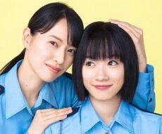 戸田恵梨香と永野芽郁『ハコヅメ』