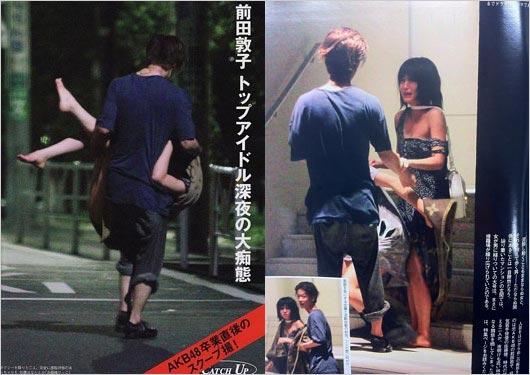 週刊文春の前田敦子&佐藤健お姫様抱っこ・合コン現場画像