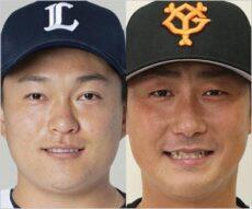 西武ライオンズ佐々木健&巨人・中田翔