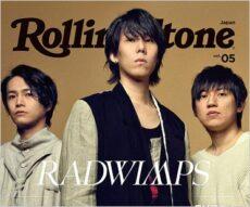 RADWIMPSメンバー画像
