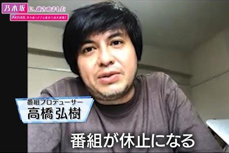 乃木坂に、越されましたのプロデューサー放送休止発表